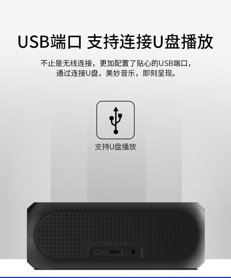 UsB端口支持连接U盘播放不止是无线连接,更加配置了贴心的USB端口,通过连接U盘,美妙音乐,即刻呈现支持∪盘播放-推好价   品质生活 精选好价