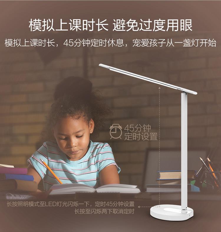 360 台灯1S 国A级护眼台灯 儿童学生减蓝光护眼台灯 工作学习卧室床头灯