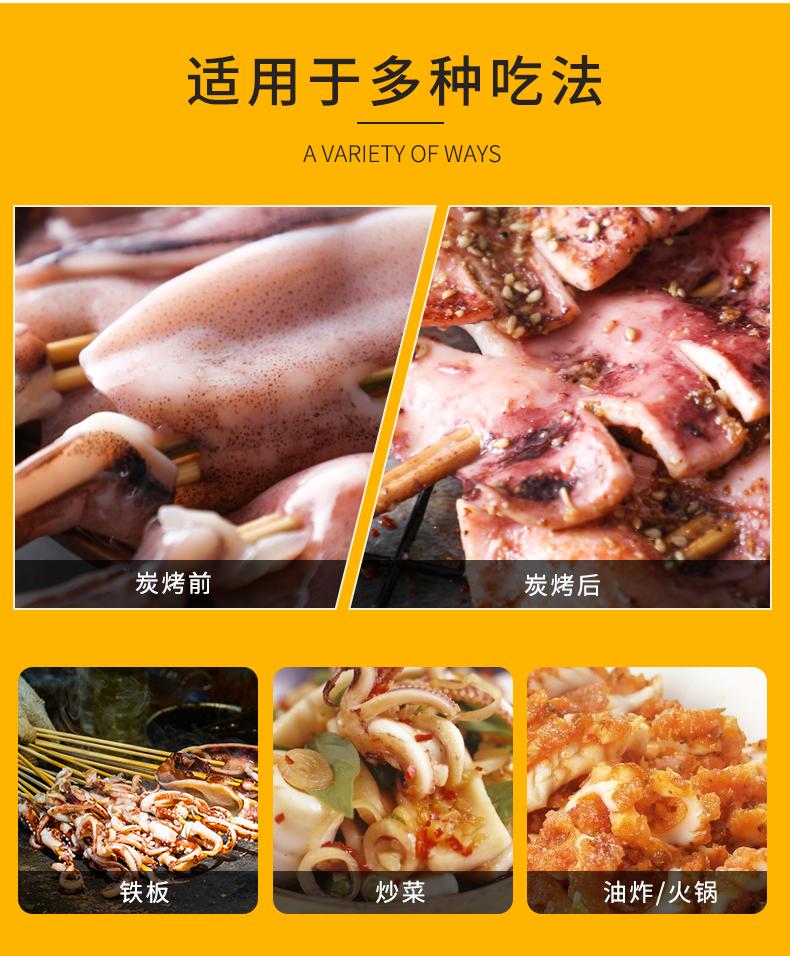 适用于多种吃法A VARIETY OF WAYS炭烤前炭烤后铁板炒菜油炸/火锅→-推好价 | 品质生活 精选好价