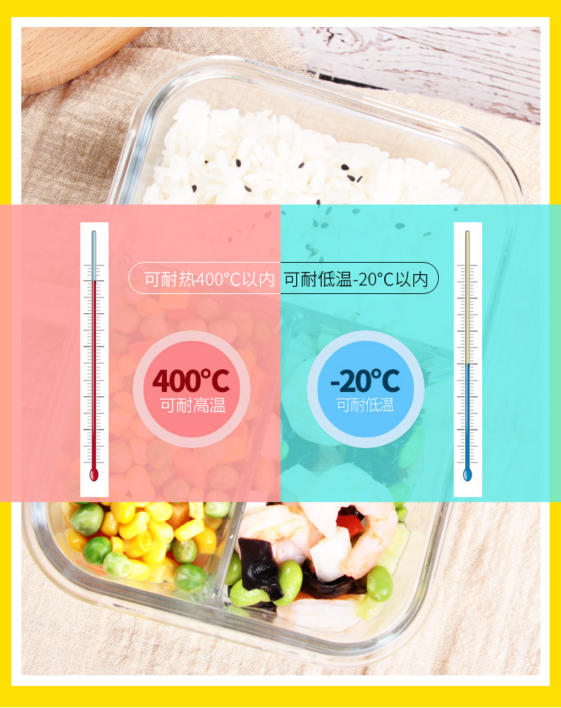 可耐热400C以内可耐低温20°℃以内400°C20°C可耐高温可耐低温-推好价   品质生活 精选好价