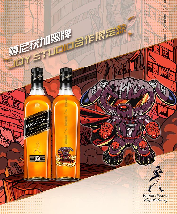 京东JOY合作限定款 JOHNNIE WALKER 尊尼获加 黑牌调配型苏格兰威士忌 700ml*3瓶 双重优惠折后¥418.5