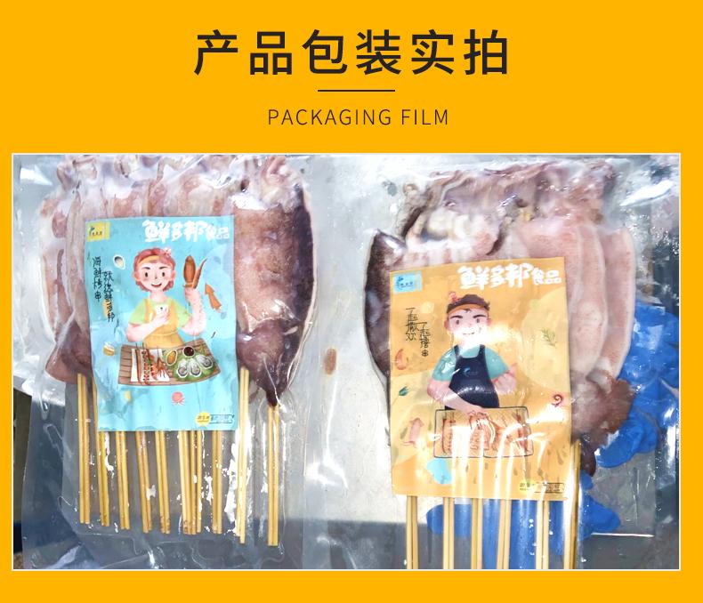 产品包装实拍PACKAGING FILM如到B-推好价 | 品质生活 精选好价