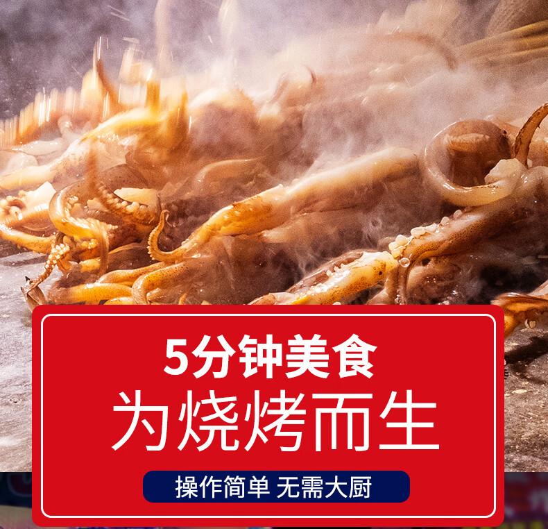 5分钟美食为烧烤而生操作简单无需大厨-推好价 | 品质生活 精选好价