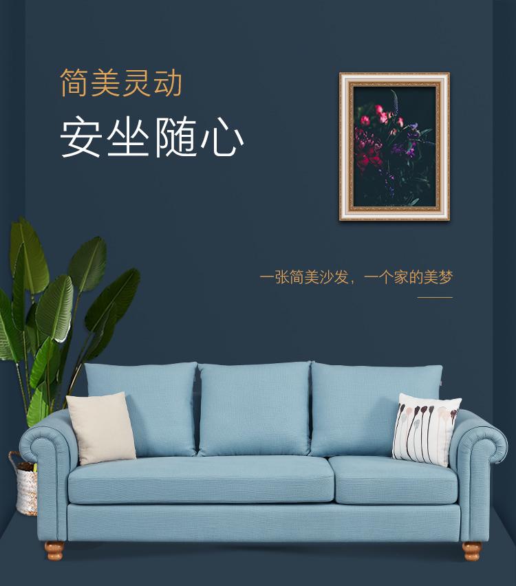 全友家居 简约美式沙发 客厅家具可拆洗布艺沙发 102306A-1三人位 灰色