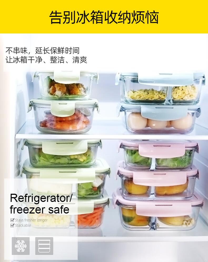 告别冰箱收纳烦恼不串味,延长保鲜时间让冰箱干净、整洁、清爽Refrigerator/freezer safeE Stays fresher longeSTackable目-推好价   品质生活 精选好价