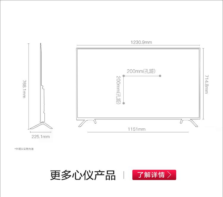 230.9mm200mm(孔距)225.1mm更多心仪产品【了解详情〉-推好价 | 品质生活 精选好价