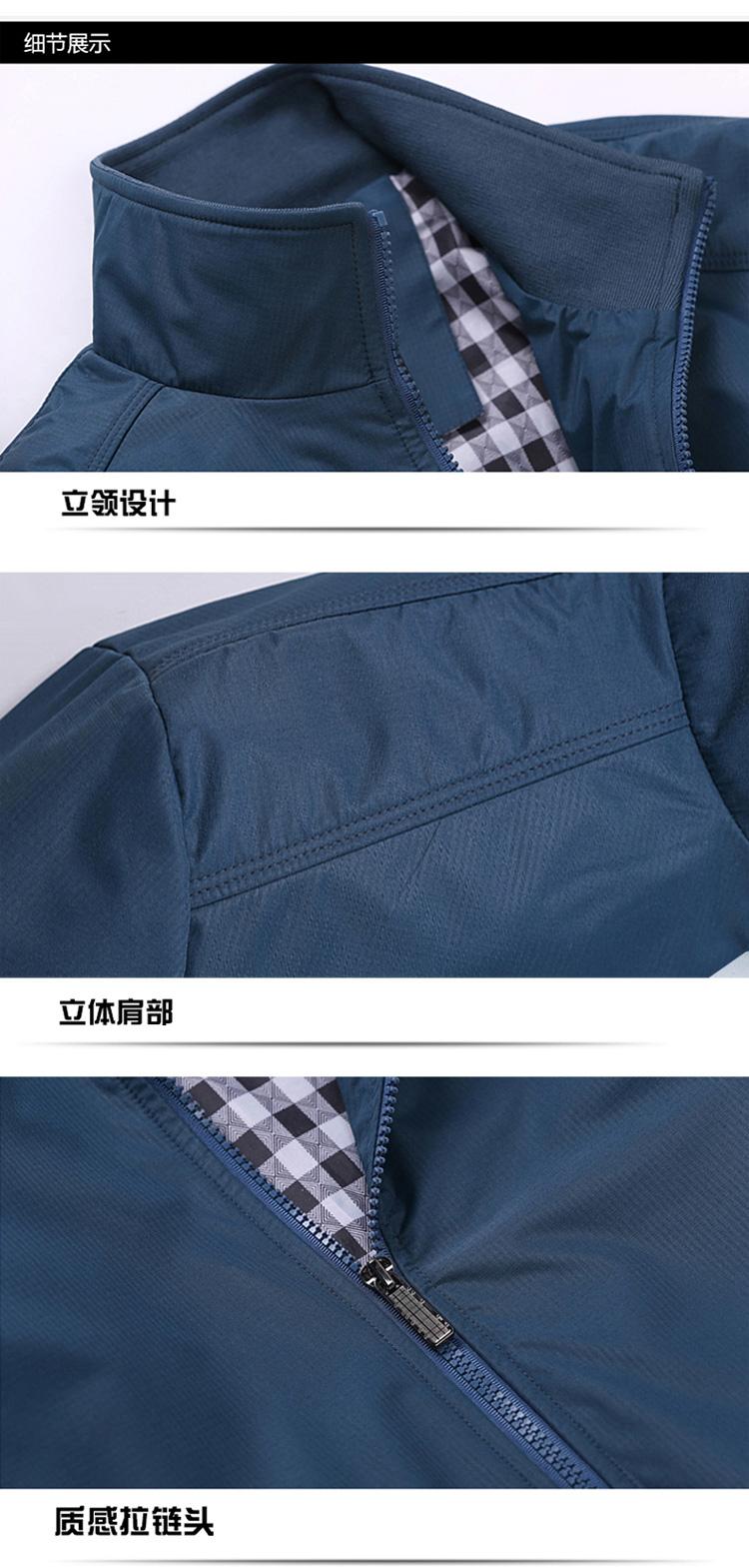 金盾(KIN DON)夹克 2019新款男士时尚简约立领夹克外套6601深蓝色M