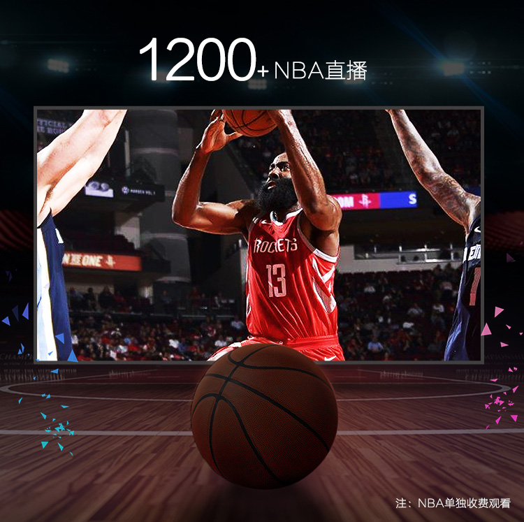 12004+NBA直播单独收费观看-推好价   品质生活 精选好价