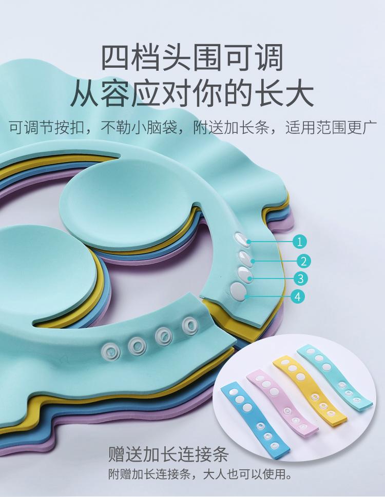 迪士尼(Disney)母婴 婴儿洗头帽 幼儿浴帽防水护耳儿童洗发帽宝宝洗澡洗头神器可调节米奇泡泡YDF-555-8