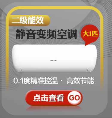 长虹(CHANGHONG)空调 3匹空调柜机 变频空调 立式...