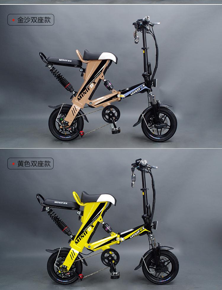 索罗门(solomo)a1电动自行车 成人便携折叠电动车 双人超轻锂电代驾图片