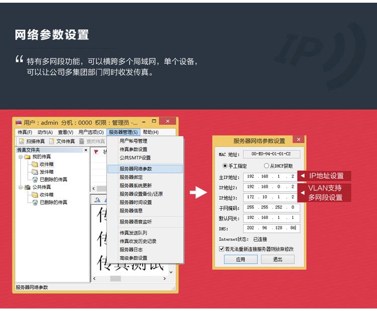 先尚(CimFAX) 传真服务器 网络传真机 电脑传真 无纸...-京东