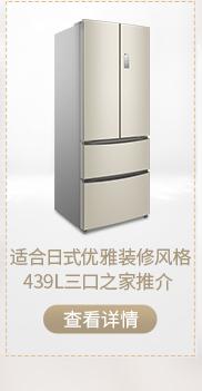 容声(Ronshen) 529升 对开门冰箱 矢量双变频 纤...-京东