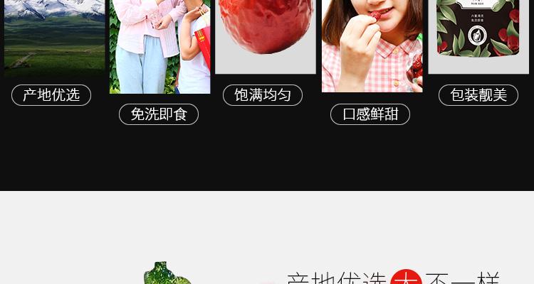 好想你 干果零食 新疆特产 和田大红枣 骏枣500g/袋