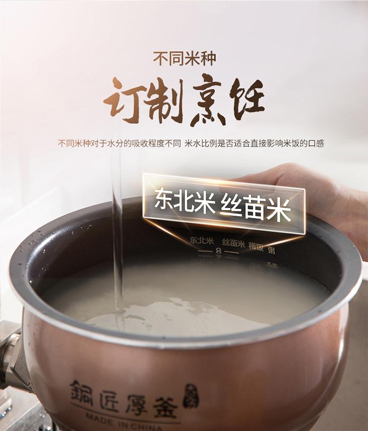 九阳(Joyoung)电饭煲4L电饭锅铜匠厚釜天幕触控F-4...-京东