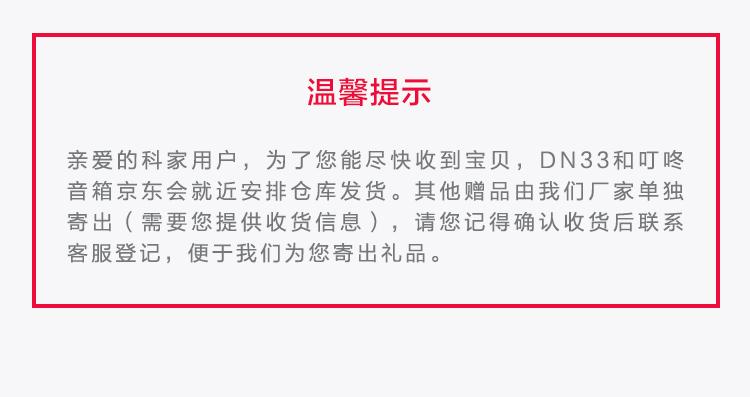 DN33海报-8-18_05.jpg