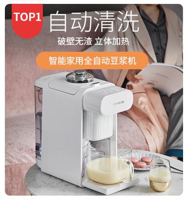 九阳(Joyoung)豆浆机生磨双层彩钢可做豆花米糊机多功能家用DJ12E-N626SG-京东