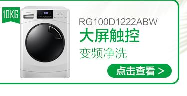 容声(Ronshen) 10公斤 全自动变频滚筒洗衣机 无旋...-京东
