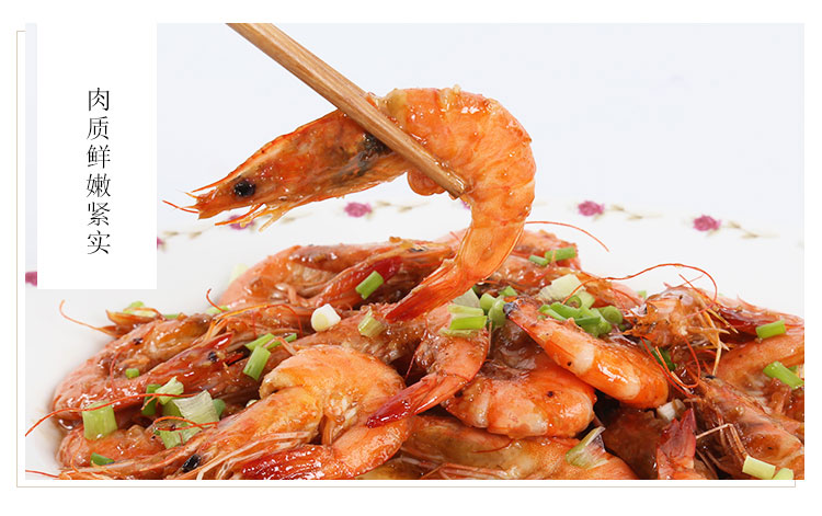 翔泰  活冻南美白虾/生虾 300g 20-25只/盒  火锅食材 烧烤 海鲜水产
