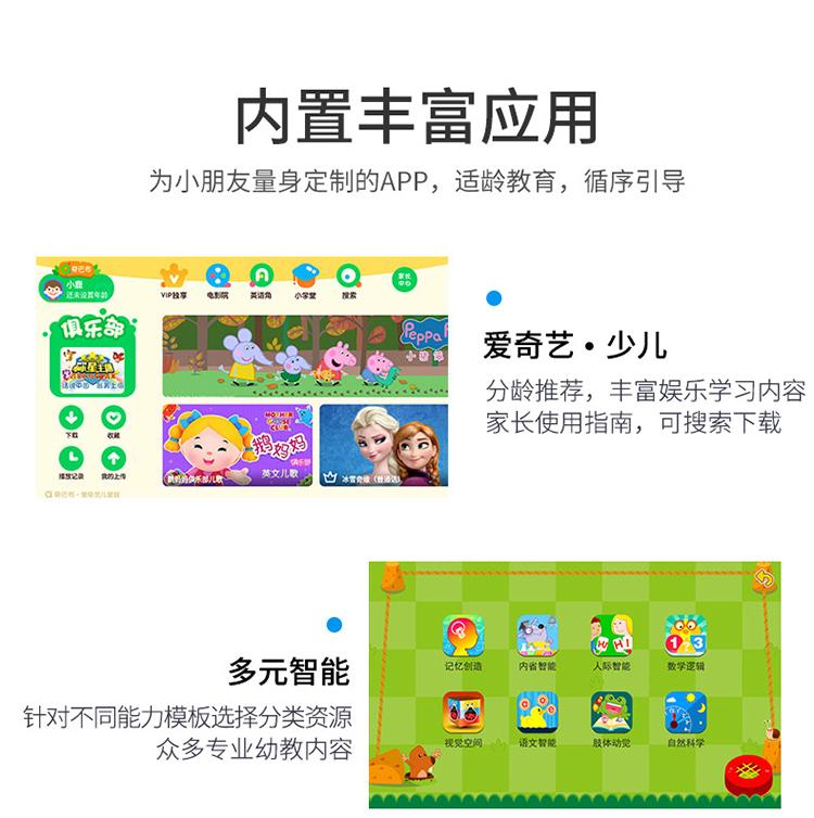 A9详情新_16.jpg