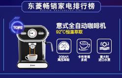 东菱(Donlim)咖啡机家用 20Bar高压萃取 可视化控...-京东