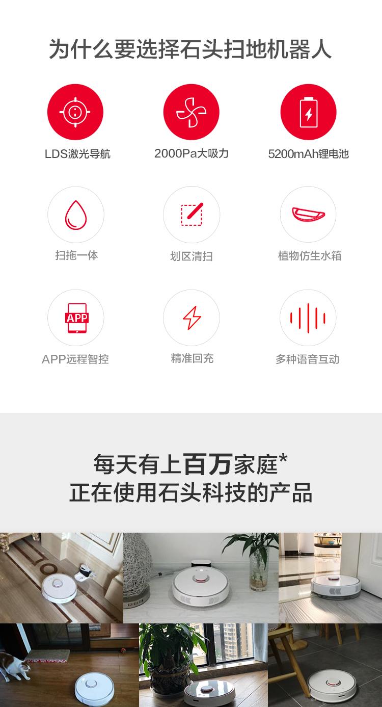 S50产品详情页750_修改小米生态链_01.jpg