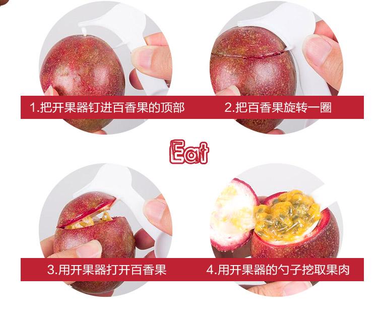 百香果 精选中果 30个装 单果50-80g 新鲜水果