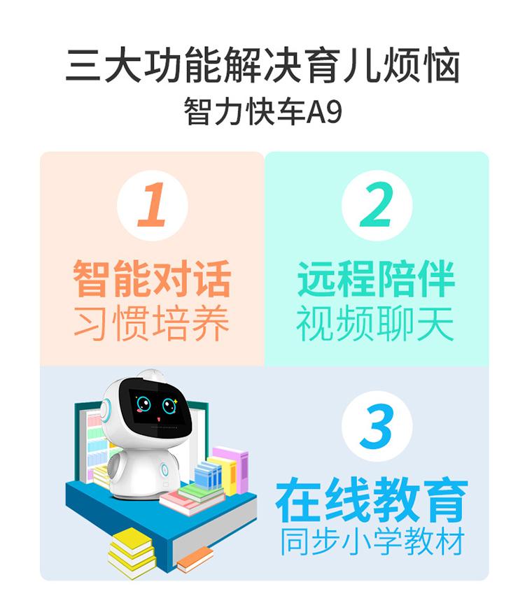 A9详情新_12.jpg
