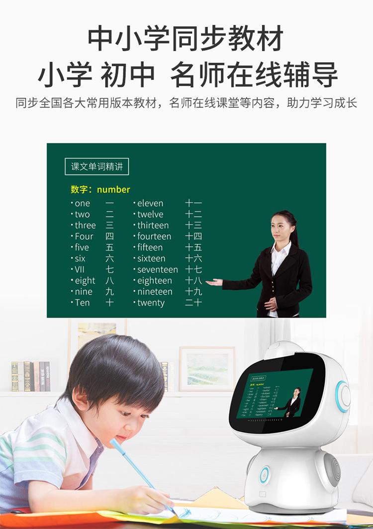 A9详情新_08.jpg