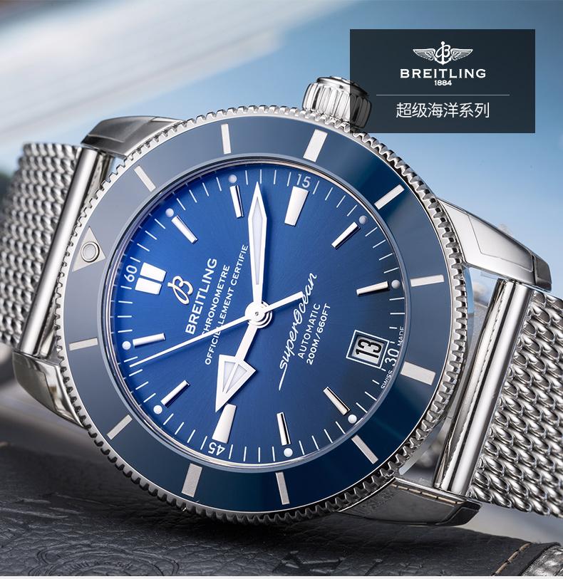 Breitling 百年灵 超级海洋系列 AB2010161C1A1 男式自动机械表 ¥28107闪购