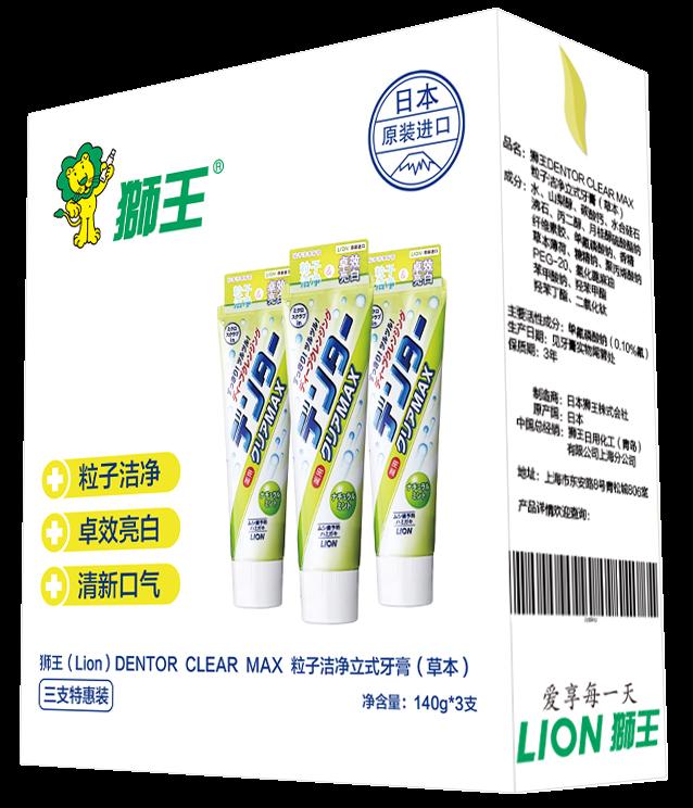 【京东超市】狮王(Lion) DENTOR CLEARMAX粒子洁净立式牙膏140g×3支 (草本)(日本原装进口)-京东