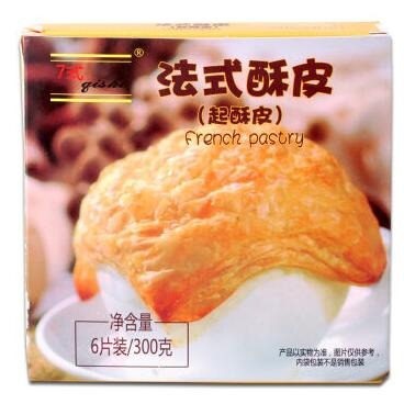 7式 葡式蛋挞皮 1100g 50个-我们