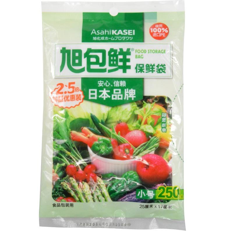 Asahi Bao fresh Japanese imports of PE-style fresh bag plus the amount of small size 25cm * 17cm * 250 only * 3 package - Jingdong