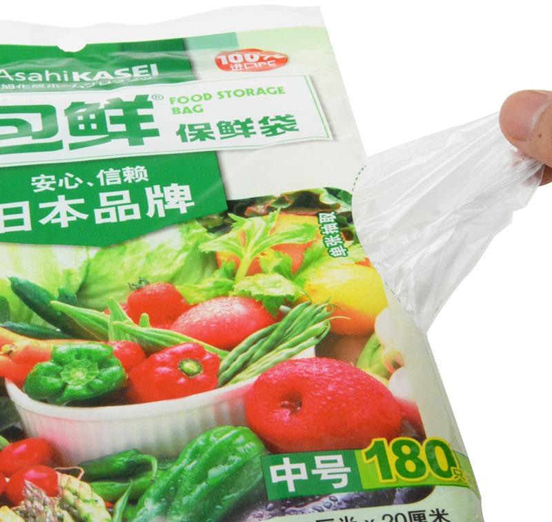 Asahi Bao fresh Japanese imports of PE-style fresh bag plus the amount of medium loaded 30cm * 20cm * 180 only * 3 package - Jingdong