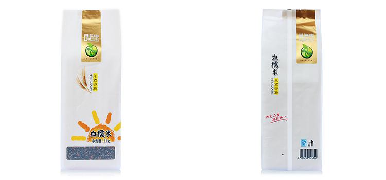禾煜 血糯米1000g(量贩装 五谷杂粮)-京东