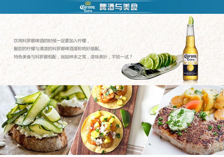 【京东超市】 墨西哥进口 科罗娜(Corona)啤酒 330ml*12瓶 整箱-京东