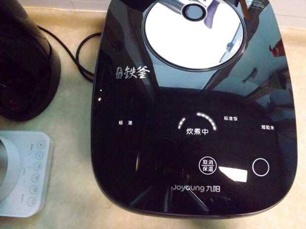 国产电饭煲也能煮好米饭---九阳4.0铁釜IH智能电饭煲试用