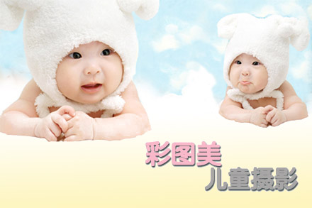 ...彩图美儿童摄影单人套餐 3套服装造型 拍摄不少于100张,精...