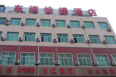 段 东三环官厅立交东100米路南 ,邻近西安世园会址和广运潭,距