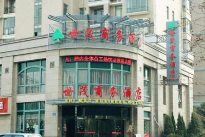 本商品由北京窝窝团信息技术有限公司提供 -168元世茂商务酒店豪华