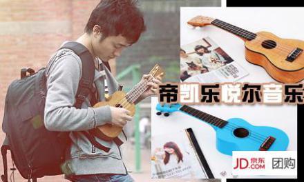 写一首歌 写一首歌吉他教学 写一首歌吉他谱