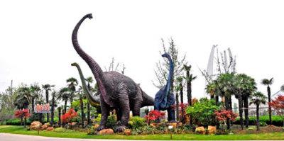 常州中华恐龙园成人票