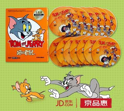 猫和老鼠 193集完整收录 ¥199