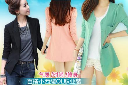 全国仅68元,即享仅此尔衣2013秋装修身韩版显瘦气质西装外高清图片