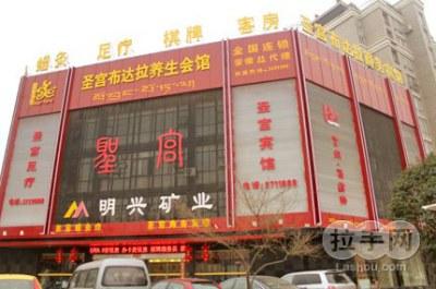 蚌埠市涂山路与航华