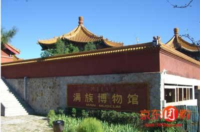 56个民族原生态歌会及传统手工艺表演 -中华民族园门票一张 京品惠北