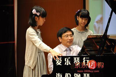 多年以前 乐谱-成人学习班