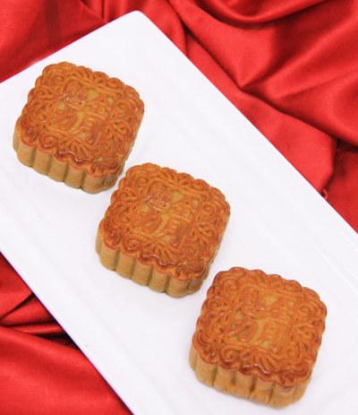 89元至尊双拼月饼 京品惠珠海站