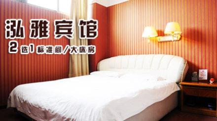 酒店位于南章丘市明水经济开发区东昊工业园