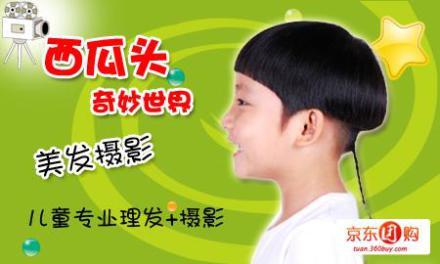 西瓜头怎么剪图片_短发MM剪西瓜头剪发吧11228BOB